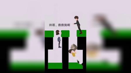 情感动画:重色的男孩不怀好意