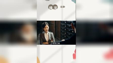 王鹤润:生男生女真的有那么重要吗