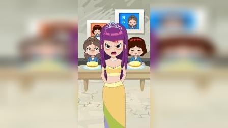 少儿白雪公主:母后的决定公平吗