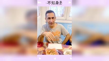 中国媳妇远嫁西班牙,让西班牙公婆吃韭菜盒子,公婆的反应绝了