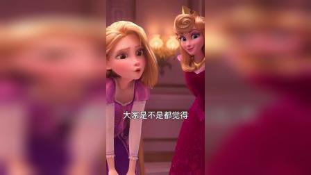 迪士尼公主活着真不容易