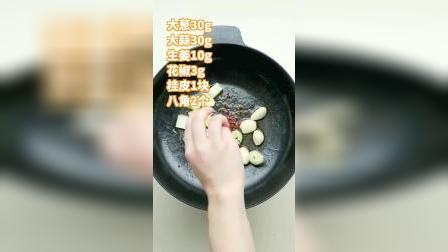 蜜汁酱油五花肉肥而不腻,入口即化下饭神器