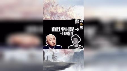 徐峥哽咽悼念赵英俊,他是一个很干净的人!