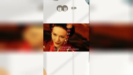 钱小豪:女人为求长生不老,居然用幻术害人