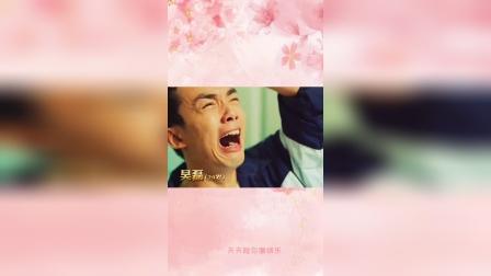 刘昊然宣布退圈?成功考上事业编
