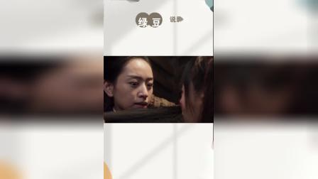 彭必瑶太喜欢禁忌之恋的故事了,又虐又羞耻