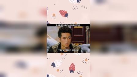 欧豪:知不知道,中国的国粹是什么?