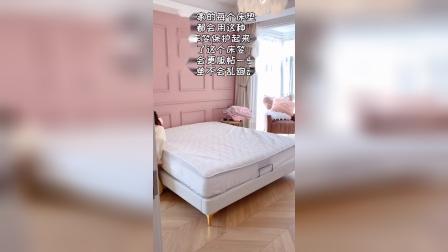 夹棉床笠好处真的太多了,我家每个床都有套