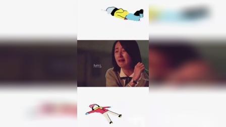 李庚希的哭戏,我看哭了!快乐这么难?