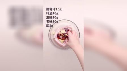 史上最简单的叉烧肉做法,就是太费米饭了!