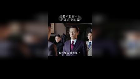 护姐狂魔靳东&王凯&胡歌,一下变成了姐姐奴!太帅了!