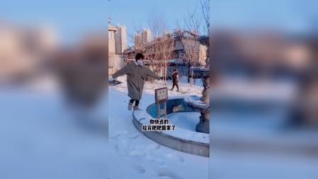 谁能在雪地里干这事?你能吗?