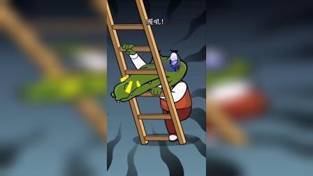 我的好朋友鳄鱼先生,他有点小烦恼...