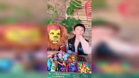 少儿益智:大狮子王,一起吃糖吧
