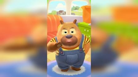 小游戏:小熊要撒娇了