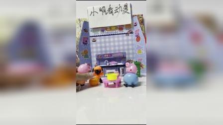 益智玩具:吃火锅不要忘记自家宠物哦