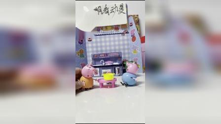 益智玩具:佩奇吃饱饭就知道睡觉