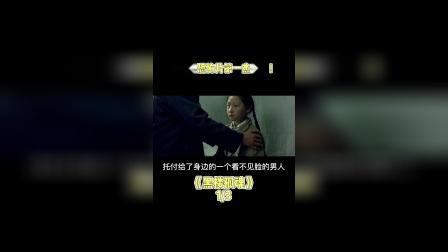 《黑夜孤魂》:中国第一部吓人过人的电影