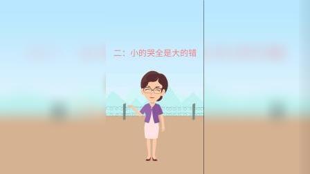 中国家庭教育中最失败的理念,你中了几条
