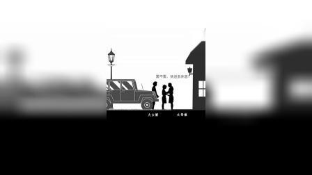 情感动画:有钱的女婿当宝,没钱的女婿当草!