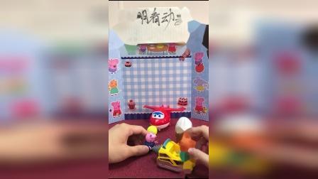 益智玩具:小朋友们要学会分享哦