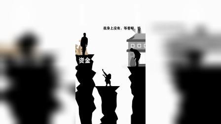 情感动画:有个偏心的妈妈,大儿子被逼不能当孝子!