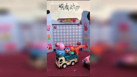 益智玩具:买零食那个,你就别上车了