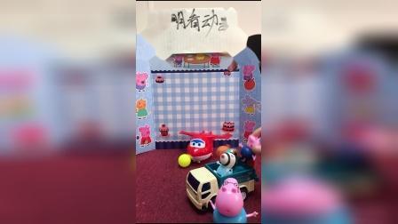 益智玩具:小猪一家大小出去玩啦
