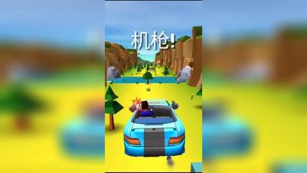小游戏:奔跑吧赛车