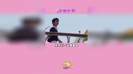 蔡徐坤穿水手服,太可爱啦