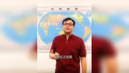 未来10年,中国政治经济演进展望及最大的投资机会(中)