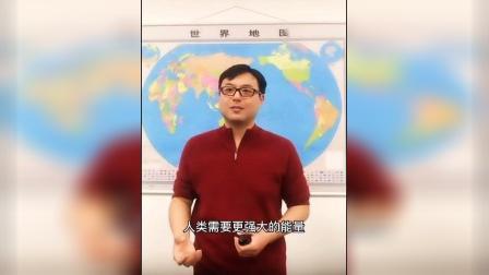 未来10年,中国政治经济演进展望及最大的投资机会(下)