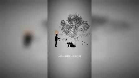 情感动画:爱与被爱,最终你选择了哪个共度一生?