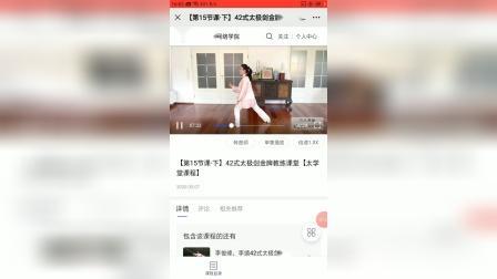 李俊峰42剑15b