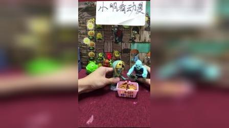 益智玩具:僵尸因为饼干内讧了