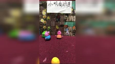 益智玩具:僵尸回到市场道歉了