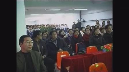 2004年石总场二中庆元旦文艺演出