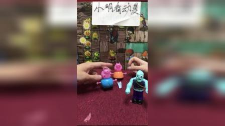 益智玩具:两个老板都原谅了僵尸