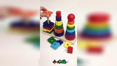 儿童玩具,三柱积木套圈