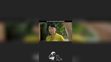 发财日记爆笑来袭!宋小宝首次导演