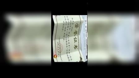 《石河子新闻》2005,3,22.