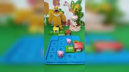 益智玩具:熊二把小猪藏起来了