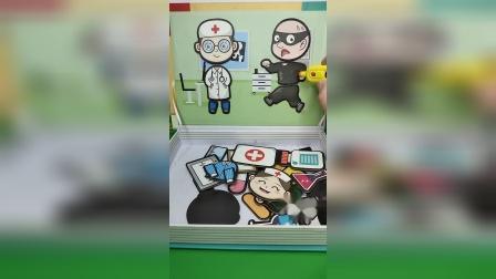 益智玩具:医生真聪明把通缉犯弄晕了