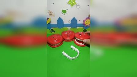 益智玩具:这是谁的牙齿啊