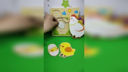 益智玩具:鸡妈妈带着孩子们在外面玩