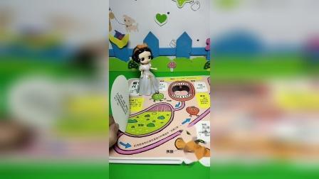 益智玩具:僵尸把口香糖吃到肚子里了