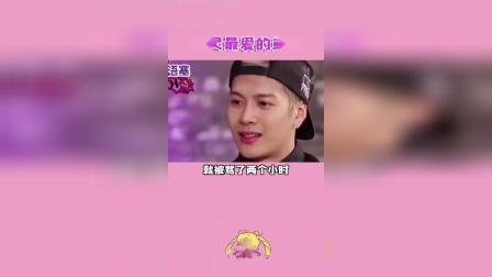 明星冷知识:何炅最爱的弟弟-王嘉尔
