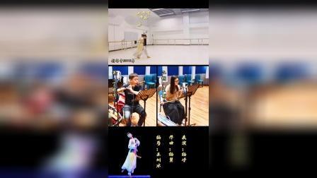 《忆故人》2021原版舞者重新演绎版(双屏版)