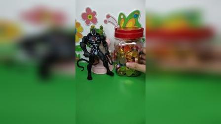 益智玩具:快来和奥特曼一起把糖抢回来吧!