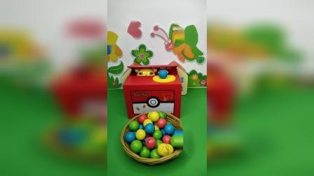益智玩具:你们喜欢吃药吗